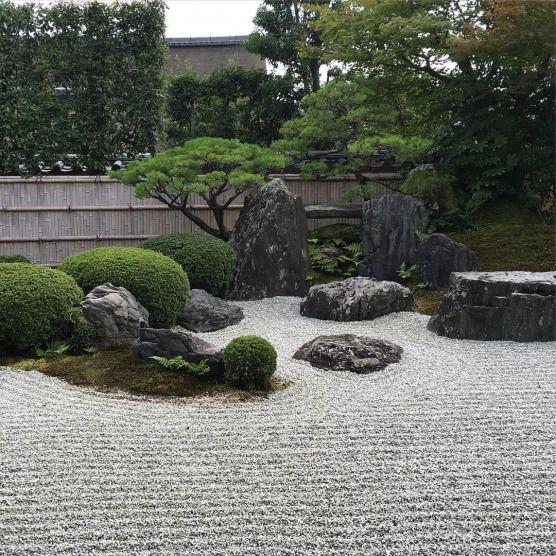 The Rock Garden Of Korinin Sub Temple Of Daitokuji Zen Buddhism