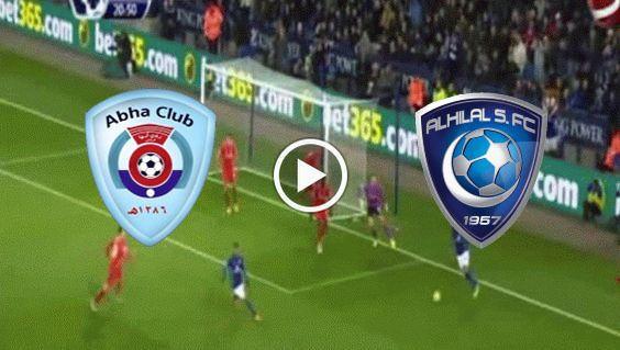 بث مباشر مشاهدة مباراة الهلال وأبها في كأس خادم الحرمين الشريفين Abha Soccer Field Football