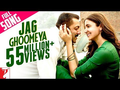 Jag Ghoomeya Full Song Sultan Salman Khan Anushka Sharma Rahat Fateh Ali Khan Youtube Songs Bollywood Songs Bollywood Music Videos
