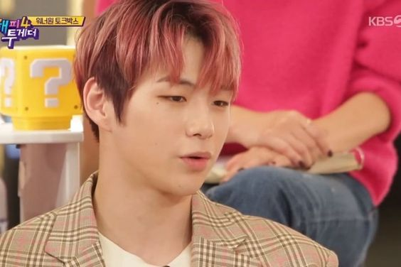 Wanna One's Kang Daniel Shares The Unique Way His Mom Likes To Show Her Love For Him