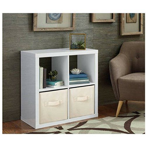 Bookshelf Square Storage Cabinet 4 Cube
