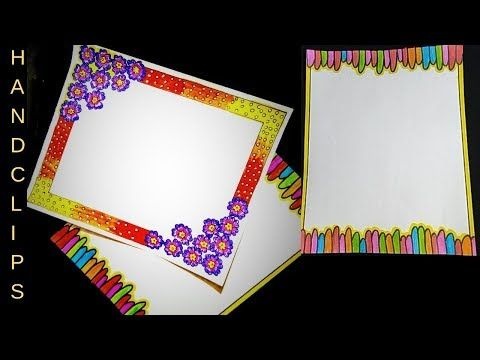 15th Wonderful Border Designs On Paper School Project File Decoration Ideas For Students Youtube File Decoration Ideas Paper Design Border Design