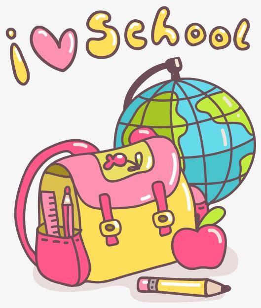 الملايين من Png الصور والخلفيات والمتجهات للتحميل مجانا Pngtree School Cartoon I Love School Cartoon Clip Art