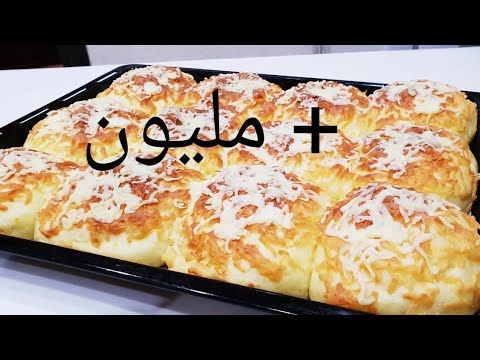 Pin On Ramadan Fancy Bread