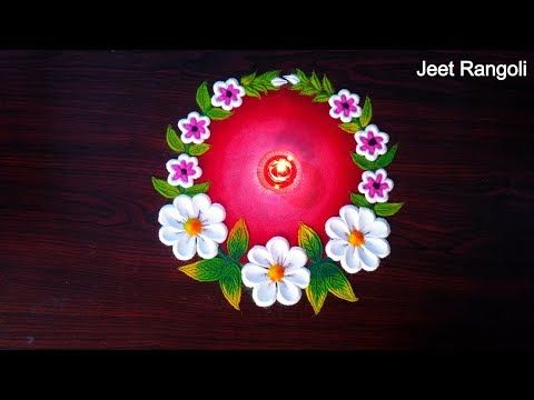 Very Easy And Beautiful Creative Rangoli Design Happy New Year 2019 Youtube Rangoli Designs Simple Diwali Rangoli Designs Simple Rangoli Border Designs