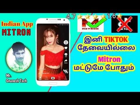 Mitron App Tutorial Tamil How Create Account In Mitron App Mitron App In Tamil Mitron Vs Tiktok Youtube App Tutorial App Reviews