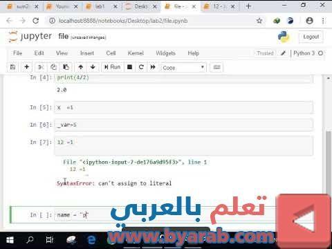 بايثون بالعربي إنشاء المتغيرات Variables اهم الدوال Print Input Str لغة البرمجة Python 3 Widget