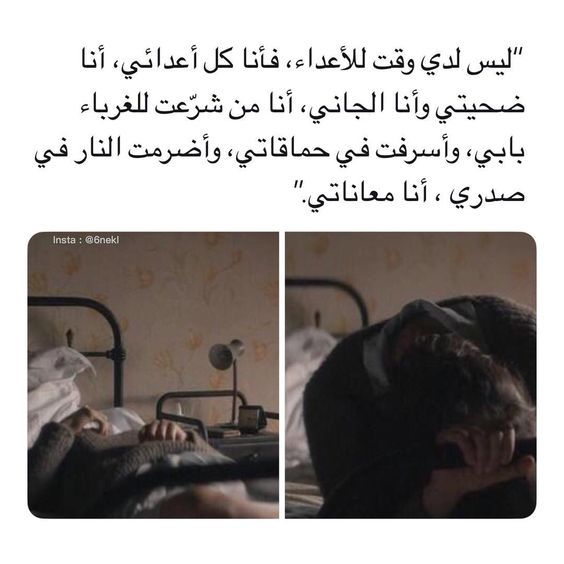 13 5k Likes 211 Comments Abdulaziz 6nekl On Instagram Talking Quotes Cool Words Postive Quotes