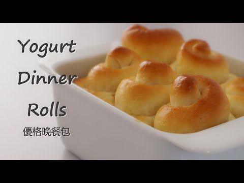 Yogurt Dinner Rolls 優格晚餐包 Apron Youtube In 2020 Dinner