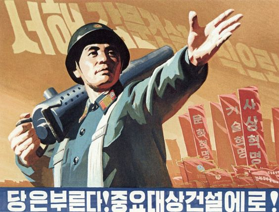 North Korea Communist Propaganda Poster