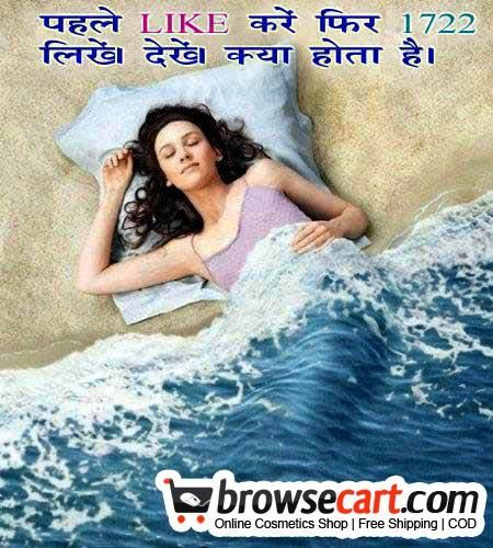 """'Share', 'Like' & 'Tag' Now ツ    Buy Branded Perfumes & Deo's Online """"Best Price Guaranteed"""" - Http://www.browsecart.com/"""