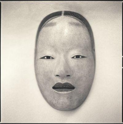 Hiroshi Watanabe Photography-Zouonna
