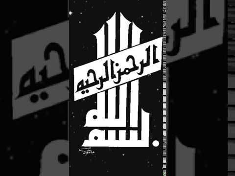 صباح الخير تلاوة بصوت الشيخ خالد الجليل الآية 286 سورة البقرة