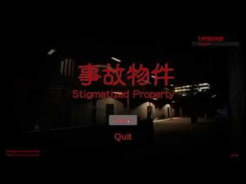 Stigmatized Property 事故物件 In 2020 How To Find Out Youtube Horror Game