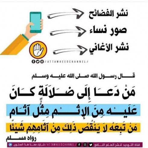 Quranquotes Quran Quotes Calligraphy Quran Quotes Islamic Quotes Islamic Teachings