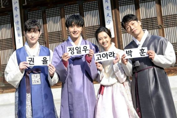 """""""Haechi"""" Cast Raises Anticipation For Their Upcoming Appearance On """"Running Man"""""""