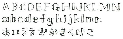 12 かき文字をかわいくデザイン ボールペンで描く プチかわいいイラスト練習帳 可愛い文字 かわいい文字 文字デザイン