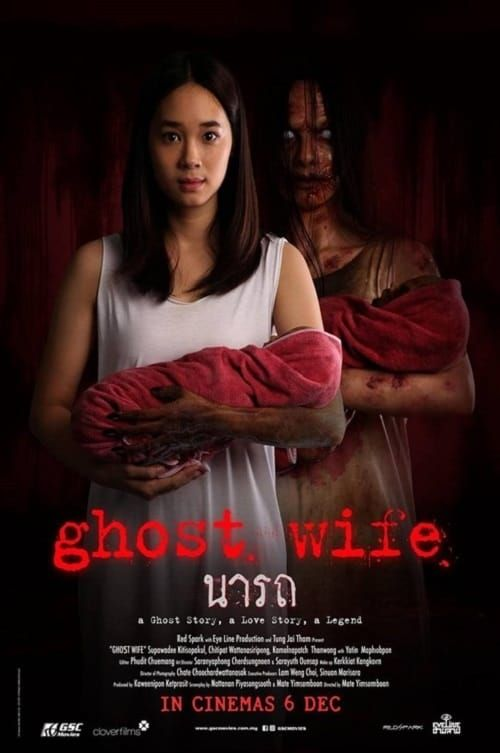 Ghost Wife Ghost Wife Imdb Ghost Wife Naver Ghost Wife Manga Ghost Wife Webtoon Ghost Wife 67 Ghost Wife Wife Movies Best Horror Movies Scary Movie List