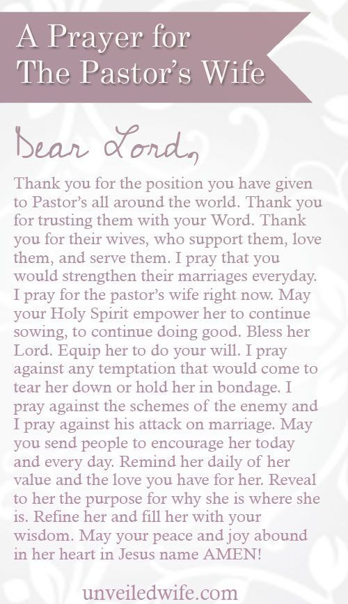 A Prayer For The Pastor S Wife Pastors Wife Pastor Appreciation Day Pastors Wife Appreciation