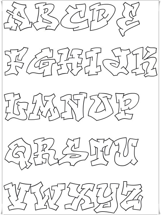 Smooth Graffiti Abc Coloring Pages For You