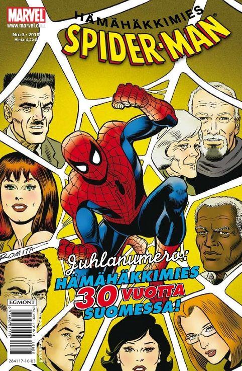 Spider-Man - Hämähäkkimies: nro 3/2010. Juhlanumero: Hämähäkkimies 30 vuotta Suomessa. #egmont #sarjakuva #sarjis: