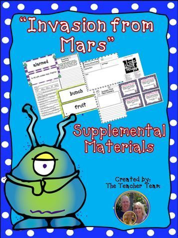 invasion from mars journeys fourth grade supplemental materials the story writing and mars. Black Bedroom Furniture Sets. Home Design Ideas