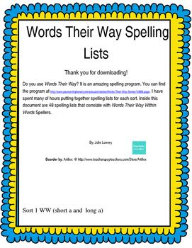 Do your students use Words Their Way? Here is a spelling list set for the within words stage.: