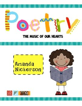 This 40 page packet includes everything you need to launch a poetry unit in your classroom! It includes information on using poetry in a fluency ce...