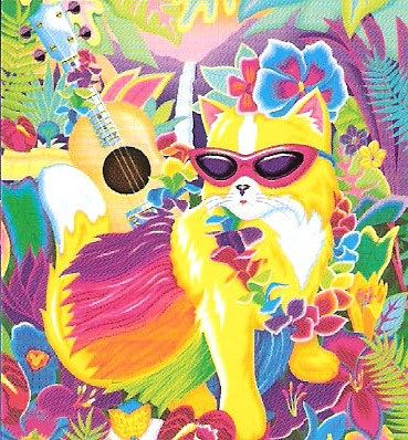 15 Disturbing Lisa Frank Designs That Are Deceivingly Awesome | Cookies…