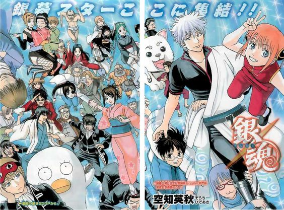 Gintama Chapter 437 color pages.