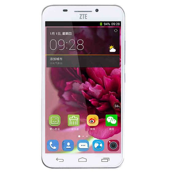 Cheapest Original <font><b>ZTE</b></font> S291 Grand S II 4G LTE Android 4.3 <font><b>Smartphone</b></font> Phone Snapdragon Quad Core 5.5 Inch FHD 1920X1080 2GB RAM Price: PKR 11410.665 | Pakistan