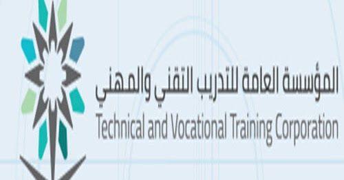 وظائف المؤسسة العامة للتدريب التقني والمهني 1440 بجميع المناطق بالمملكة Math Technical Job