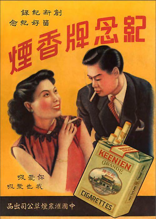 Parliament cigarettes recall