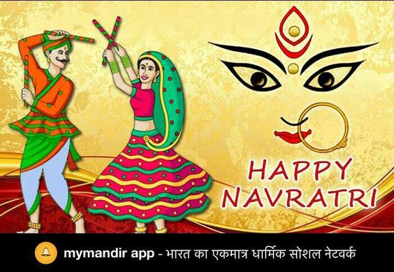 happy navratri the festival of navratri bring joy good  happy navratri the festival of navratri bring joy good health and wisdom in our life motivational quotes happy navratri and english
