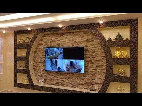 أحدث صور لمكتبات جبس بورد لشاشة التلفزيون 2020 الجزء الثاني Handmade Gypsum Youtube Ceiling Light Design Tv Room Design Open House Plans