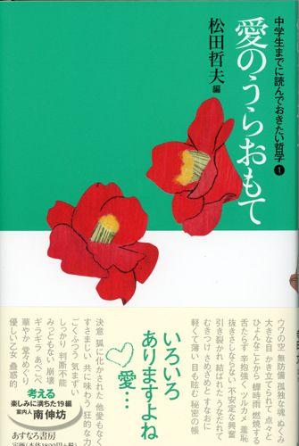 TajiriMayumi illustration diary