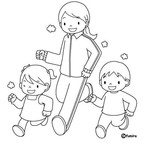 Niã Os Haciendo Ejercicio Para Colorear Niños Haciendo Ejercicio Niños Corriendo Para Colorear Dibujo De Niños Jugando