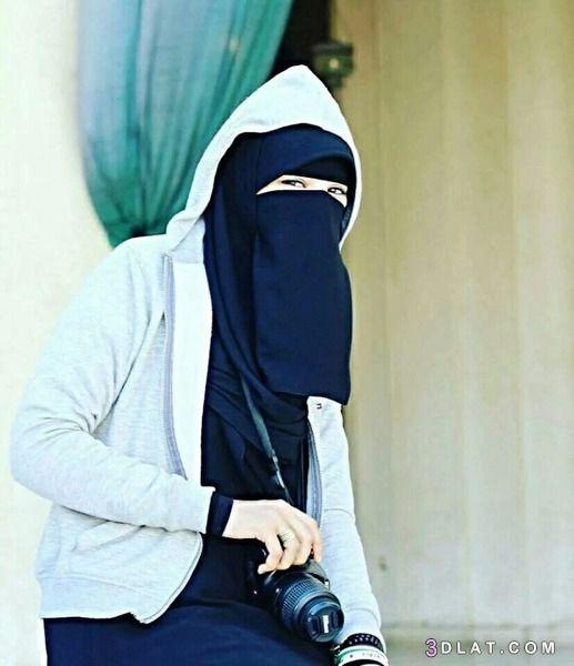 صور منتقبات 2021 رمزيات بنات منقبات كيوت خلفيات بنات بالنقاب عرايس منقبات Niqab Fashion Athletic Jacket Fashion