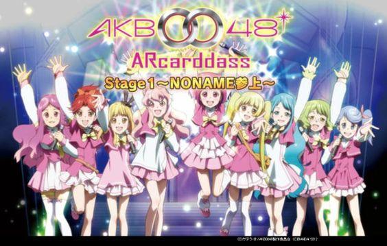 (BOX)AKB0048 AR Carddass Stage1 NO NAME Sanjou!(20p)