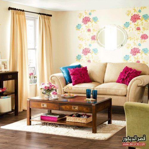 ديكور منازل تركية مودرن منازل تركية من الداخل قصر الديكور Small Living Room Design Colorful Living Room Design Summer Living Room Decor