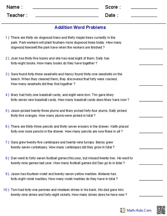 Addition And Subtraction Word Problems Tally Charts Pinterest