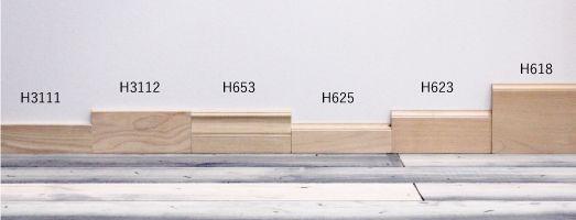 モールディング ベースボード 巾木 ケーシング 額縁 クラウン