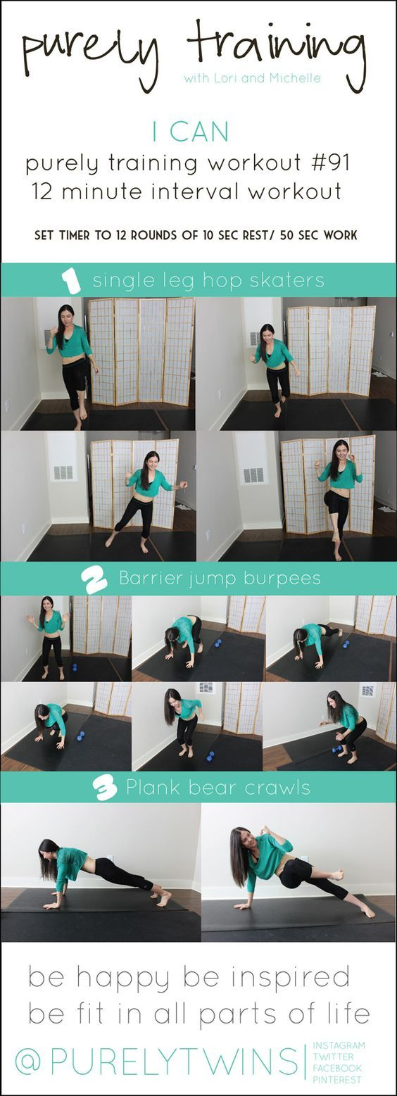 12 minute interval workout using just your bodyweight to burn fat #purelytraining#91 via @purelytwins