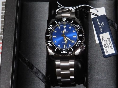 Shopping in japan seiko watches