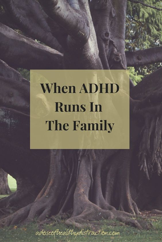 Family End Of The Year Time Capsule: When ADHD Runs In The Family