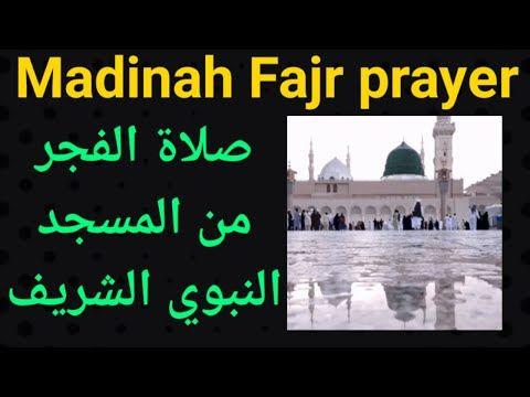 Live With Irshad Fajr Prayer Masjid Al Nabawi Madinah Prayers Masjid Prayer Times