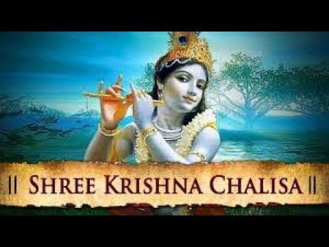 भगवान कृष्ण चालीसा - EDUCRATSWEB.COM