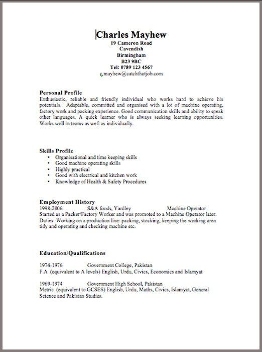Copy Of Resume Template Filename Guatemalago Downloadable Resume Template Resume Template Examples Basic Resume