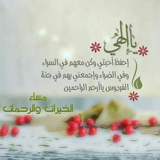 صور صباح الخير واجمل عبارات صباحية للأحبه والأصدقاء موقع مصري Friday Messages Islamic Prayer Bullet Journal Quotes