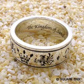 FINAL FANTASY XI Silver Rings of the Three Nations --